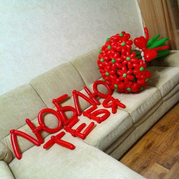 Букет ромашек и надпись из шаров
