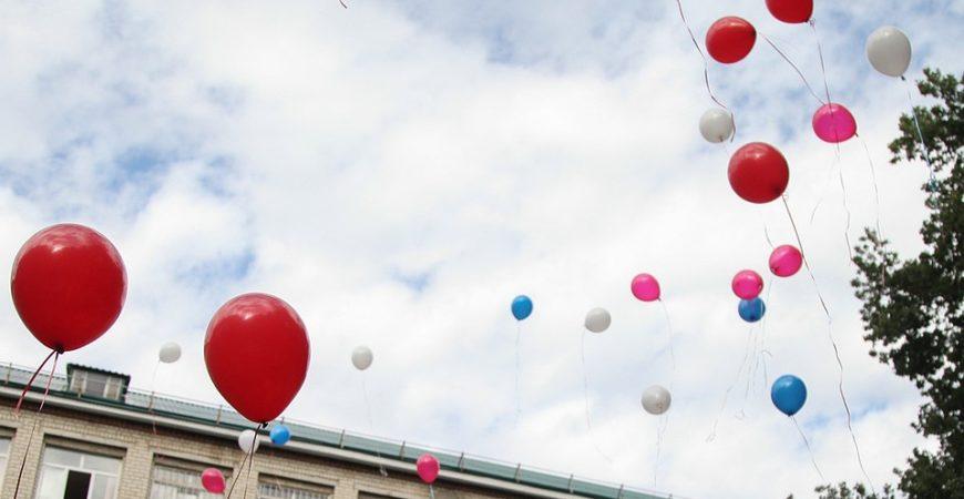 Игры с воздушными гелиевыми шарами