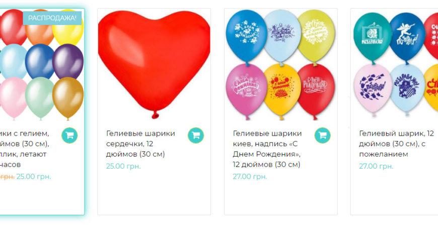 Новогодние воздушные гелиевые шары — оригинальный и необычный декор