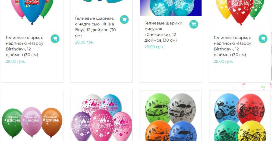 Украшение зала гелиевыми воздушными шарами