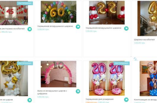 Надувные шары на День рождения маленького человека
