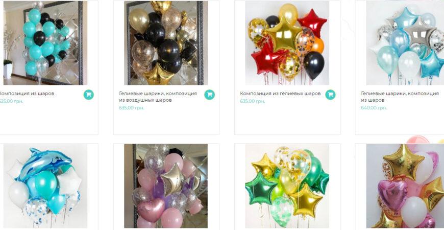 Композиции из воздушных шариков: фонтан