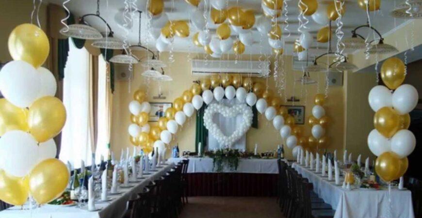 Годовщина свадьбы: украшение из шаров
