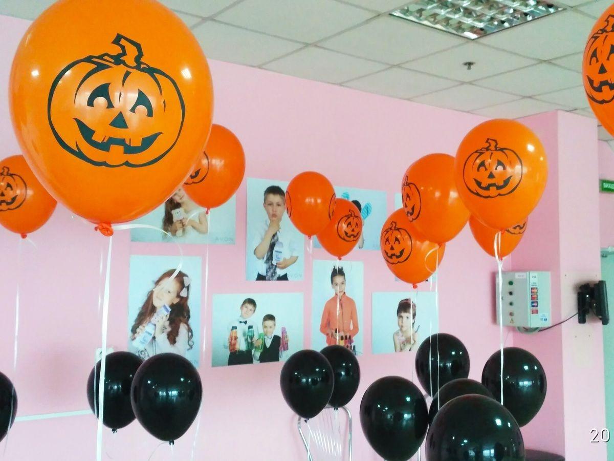 Гелиевые шарики на Хеллоуин