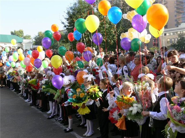 Гелиевые шары в школу и садик